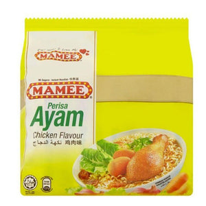 Mamee Chicken Flavour Instant Noodles 5 x 73g (Groceries) - Travel Recommends Shop