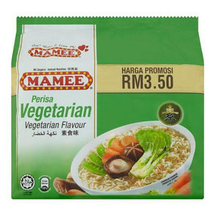 Mamee Vegetarian Flavour Instant Noodles 5 x 75g (Groceries) - Travel Recommends Shop