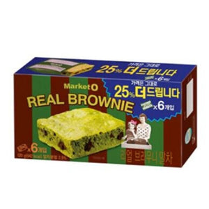 Market O Real Brownie (6pcs) - Travel Recommends Shop