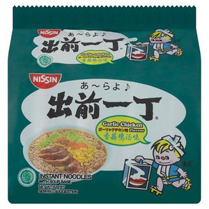 Nissin Garlic Chicken Flavour Instant Noodles with Soup Base 5 x 82g (Groceries) - Travel Recommends Shop