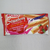 Apollo Wafer Stick (Strawberry) - Travel Recommends Shop