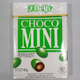 Choco Mini (Peppermint) - Travel Recommends Shop