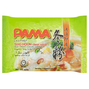 Pama Instant Bean Thread Tang Hoon Clear Soup 5 x 40g (Groceries) - Travel Recommends Shop