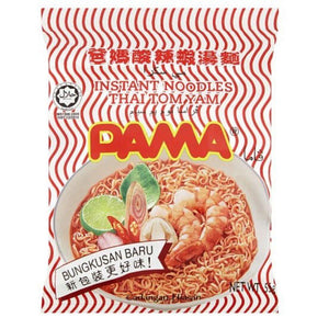 Pama Instant Noodles Thai Tom Yam 5 x 55g (Groceries) - Travel Recommends Shop