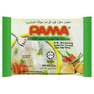 Pama Instant Rice Vermicelli Clear Soup Flavour 5 x 55g (Groceries) - Travel Recommends Shop