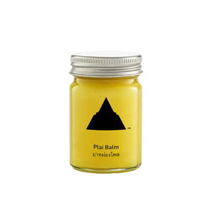 Patom Herbal Plai Balm 50g. - Travel Recommends Shop
