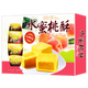 Bamboo House - Taiwan Cake (Peach Flavour) - Travel Recommends Shop