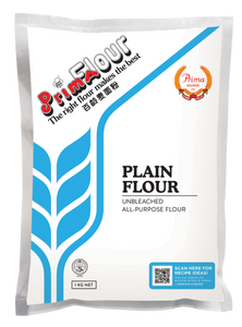 PrimaFlour Plain Flour 1kg - Travel Recommends Shop