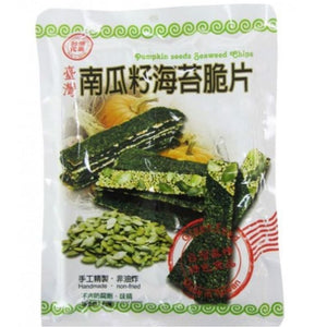 Tai Won - Pumpkin Seaweed Chips - Travel Recommends Shop