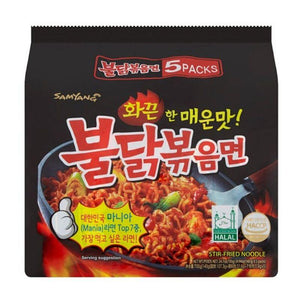 Samyang Hot Extremely Spicy Chicken Flavour Stir-Fried Noodle 5 Packs x 140g (700g) (Groceries) - Travel Recommends Shop