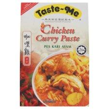 Taste-Me Chicken Curry Paste 120g (Groceries) -Travel Recommends Shop