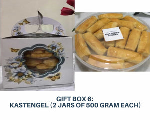 Gift Box 6: Kastengel (2 jars of 500 gram each)