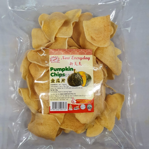 Pumpkin Cracker - NED - Travel Recommends Shop