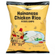 Hainanese Chicken Rice Chips (22g) (Bundle of 3) - Travel Recommends Shop
