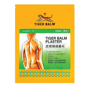 Tiger Balm Cool (Large) Plaster 3/pk - Travel Recommends Shop