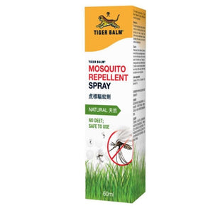 Tiger Balm Mosquito Rep Spray 1's - Travel Recommends Shop