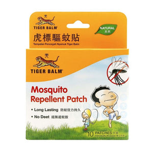 Tiger Balm Mosquito Rep Patch 10's - Travel Recommends Shop