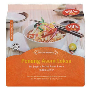 Vit's Penang Asam Laksa Fried Instant Noodle 4 Packets x 120g (Groceries) - Travel Recommends Shop