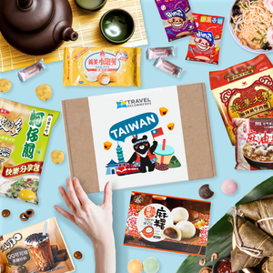 Taiwan Surprise Snack Box - SHOP By Travel Recommends