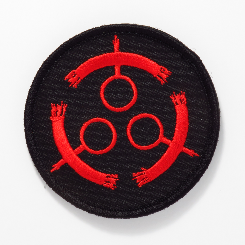 Solar Rune Embroidered Patch