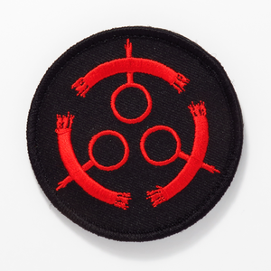 "Silent Hill ""Halo of the Sun"" Embroidered Patch"