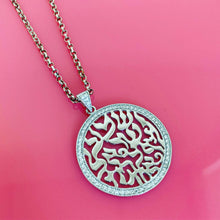 FINAL SALE- Shema Pendant Necklace