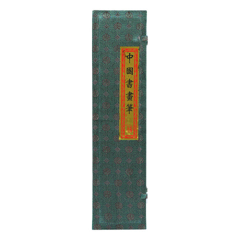 AFC Chinese Writing Set 5 Brush