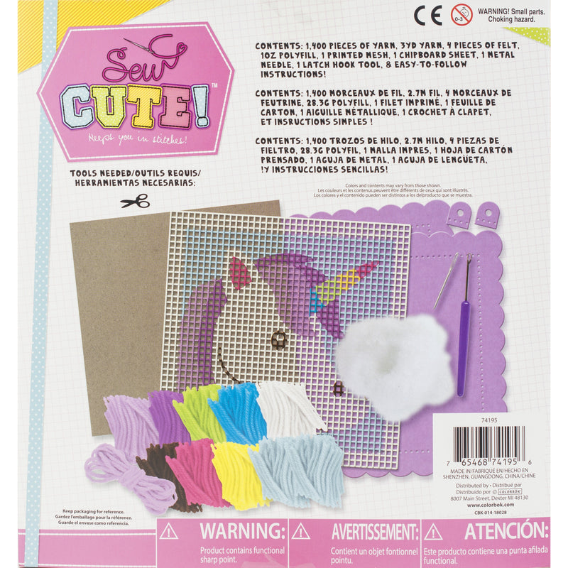 Rosy Brown Sew Cute! Latch Hook Kit  Unicorn Latch Hook Kit