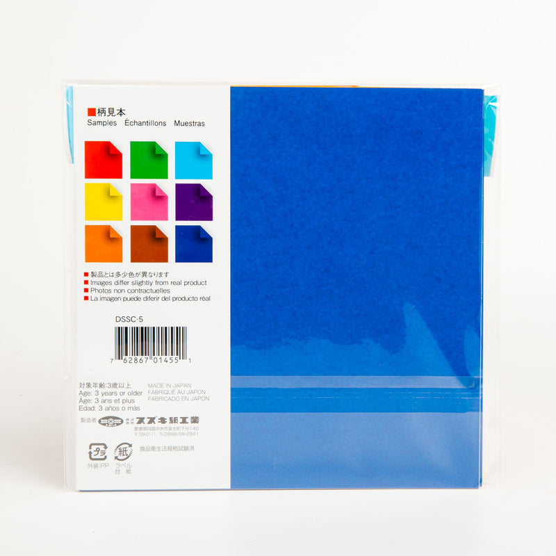 Royal Blue Origami Paper 17.5cmX17.5cm 36/Pkg - Assorted Double Sided Colours Origami