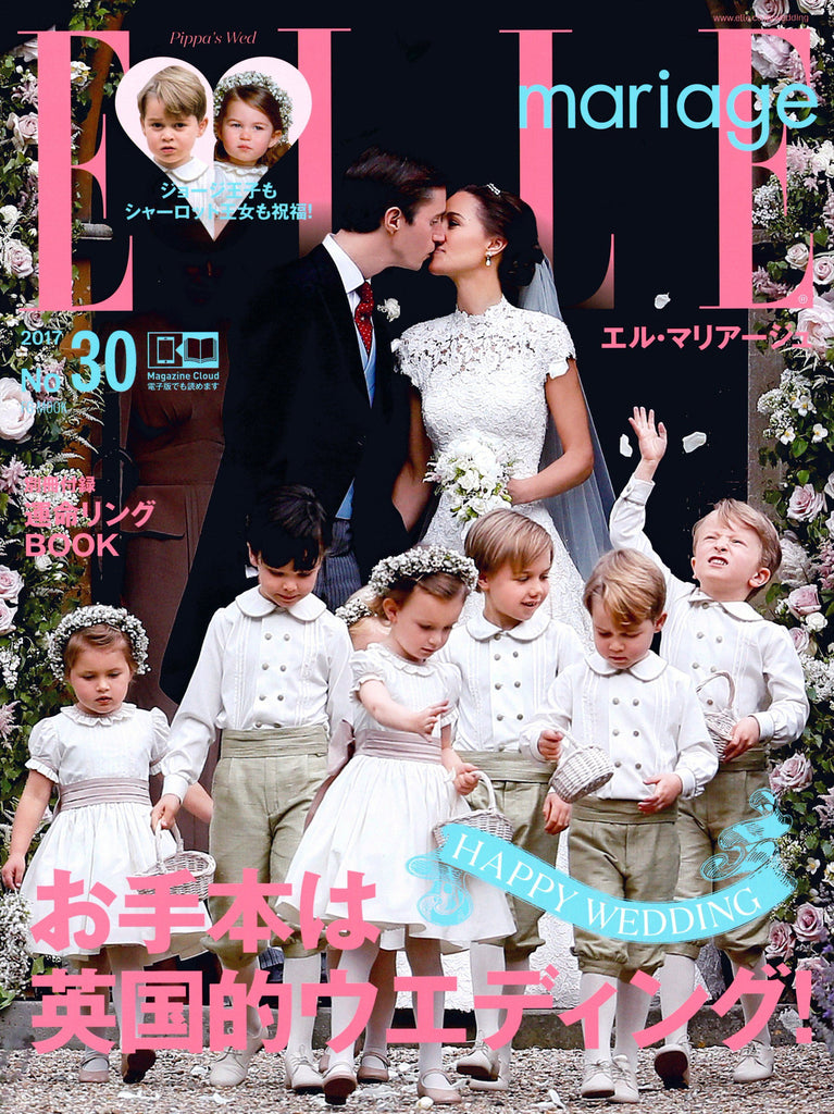 ELLE Marriage Japan - Page Sargisson wedding ring