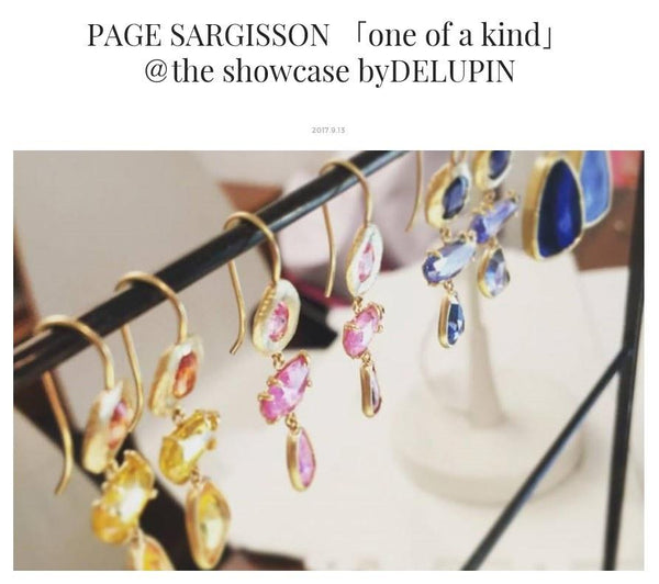 Delupin Japan features Page's XVIII Collection Sapphire Earrings