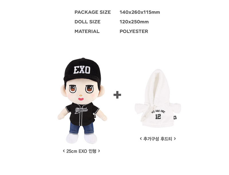 EXO DOLL - Official Goods