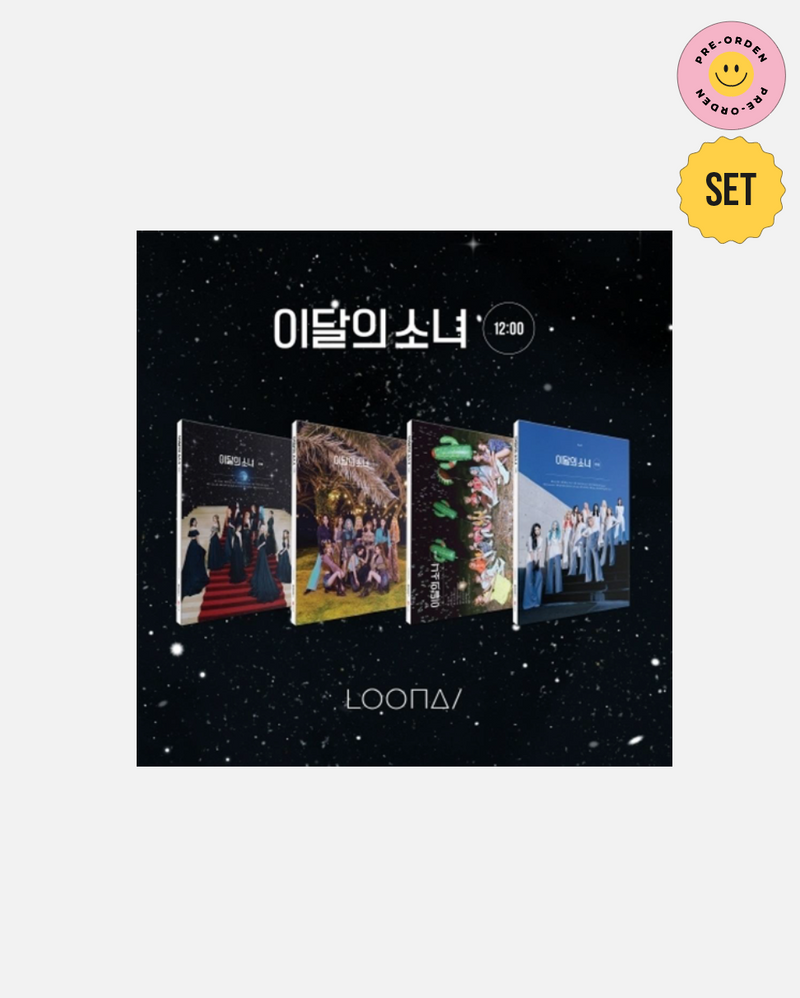 LOONA (This Month's Girl) - 12:00 SET Orbit