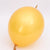 "12"" Latex Linking Balloon Pack of 5 - Metallic Gold"
