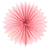 Baby Pink Tissue Paper Fan - 6 Sizes