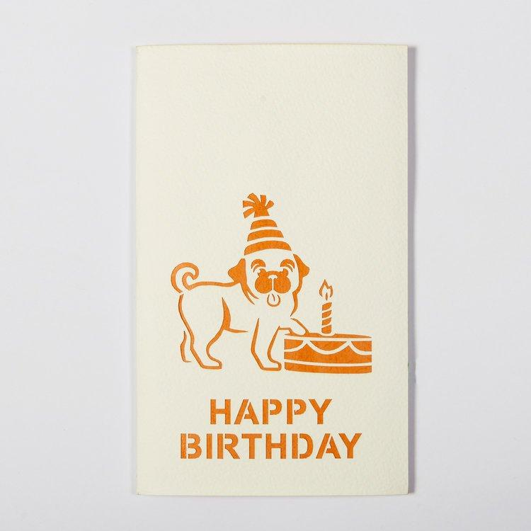 Handmade Happy Birthday Pug Dog Pop Up Card - Online Party Supplies