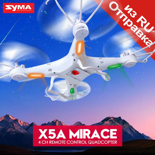 Syma X5A Drone 2.4G 4CH RC Helicopter Quadcopter with No Camera