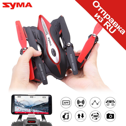 SYMA X56W RC Drone Wifi Camera Real-time Sharing