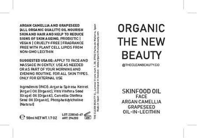 organic Skinfood Natural Argan Oil