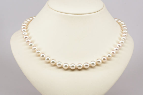 z 18 Inch 8-8.5mm Cultured Pearl Necklace