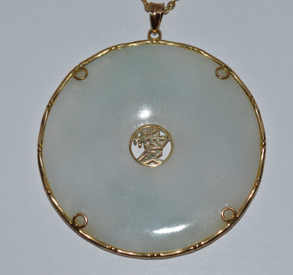 Gold and Jade Pendant