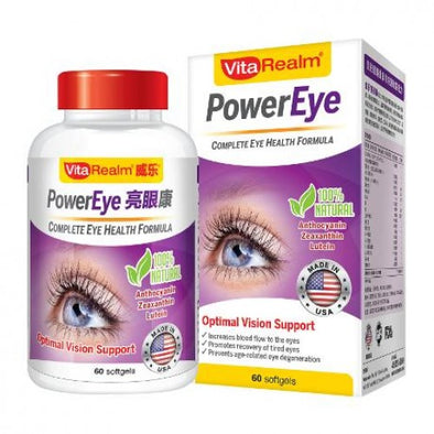 VITAREALM® POWEREYE (60 SOFTGEL) - Sozo  Sales