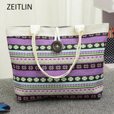 Bohemian Striped Beach Bag