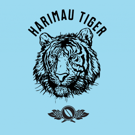 Indonesia Sumatra - Harimau Tiger