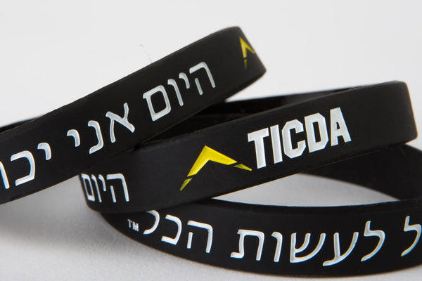 BLACK HEBREW WRISTBAND (LARGE - 8 INCH)