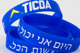 ROYAL BLUE HEBREW WRISTBAND (SMALL - 6 INCH)