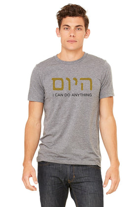 Hebrew Slogan Triblend Tee