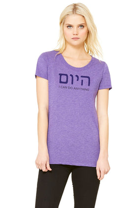 HEBREW - Slogan TRIBLEND TEE