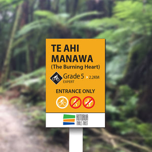 Small Trail Sign