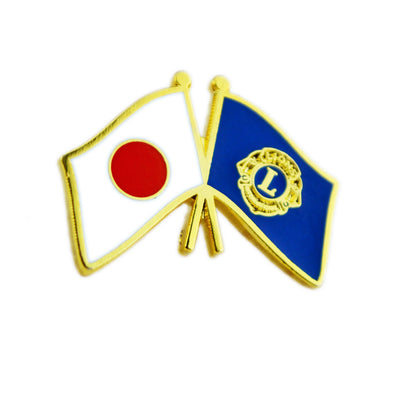 Japanese Flag Pin - Awards California